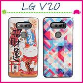 LG V20 H990d 立體浮雕系列手機套 彩繪保護殼 可愛背蓋 個性塗鴉保護套 卡通插畫手機殼 TPU