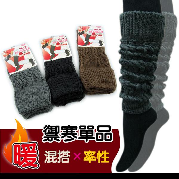 【台灣製】流行襪套 保暖襪/厚襪/長統襪 /襪子/ 泡泡襪/護腳襪套/針織襪套 【芽比精品 YABY】8049
