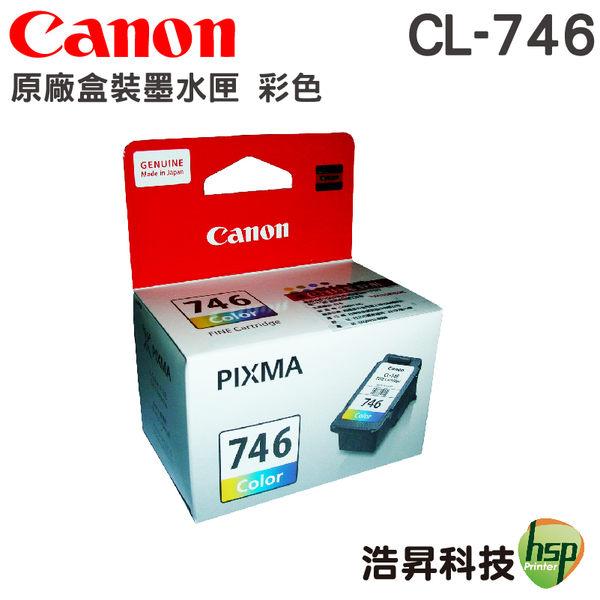 CANON CL-746 彩色 原廠墨水匣 盒裝 適用MG2470 MG2570 MG3070 MX497 TR4570 等機型
