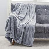 可機洗絲絨雙面毯 寧靜灰 180x150cm
