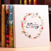 覆膜黏粘貼式相冊影集家庭寶寶成長紀念冊情侶本創意手工DIY相冊