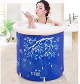 水美顏泡澡桶成人折疊洗澡桶家用充氣浴缸加厚大號浴盆全身塑料桶 莫妮卡小屋YXS