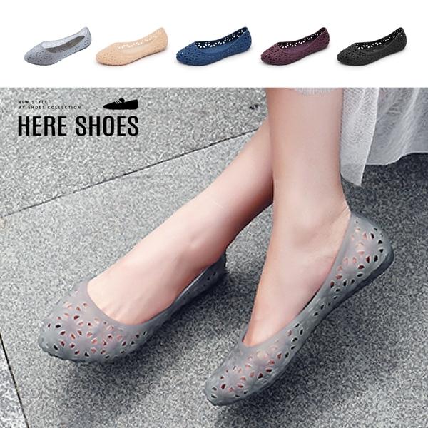 [Here Shoes] 1.5CM休閒鞋 優雅氣質雕花洞洞 防水防雨水晶鞋 果凍鞋 洞洞鞋 雨鞋-AN416