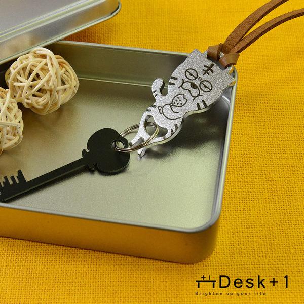 【Desk+1】12生肖鑰匙圈吊飾 - 虎