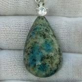 【歡喜心珠寶】【天然巴基斯坦K2 Blue水滴型墜子】加銀K金墜頭.重8.7g「附保證書」藍銅礦能量石