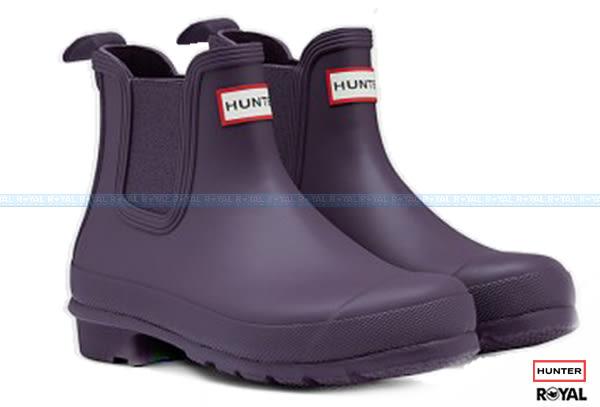 【特價$3500】Hunter Boots 新竹皇家 Original Chelsea 紫色 霧面 短靴 女款 NO.I7148