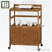 【水晶晶家具/傢俱首選】HT1819-7 柚木色2呎實木二層雙開門收納櫃~~已組裝