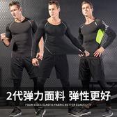 健身服套裝男健身房跑步運動速干衣緊身褲