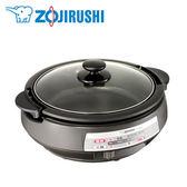 【ZOJIRUSHI 象印】3.7L鐵板萬用鍋 EP-PAF25