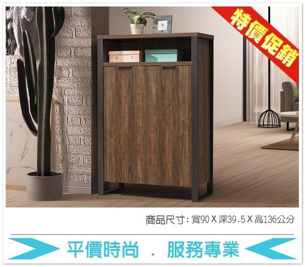 《固的家具GOOD》326-6-AC 雅博德雙門鞋櫃【雙北市含搬運組裝】