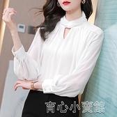 襯衫 2021早春新款白色雪紡衫女設計感小眾長袖洋氣氣質職場輕熟風純色 16育心