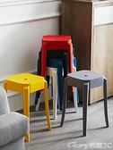 椅子 塑料凳子加厚成人家用餐桌高板凳現代簡約時尚創意北歐方圓凳椅子LX【99免運】