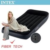 INTEX 舒適單人內建幫浦充氣床-寬99cm(64145)