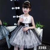 兒童節禮物女童洋裝黑色連身裙夏季韓版蓬蓬網紗裙無袖中大童公主裙 LJ3650『東京潮流』