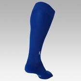迪卡儂兒童足球襪長筒足球襪青少年透氣舒適足球襪子KIPSTA