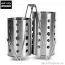 INPHIC-廚具籠套裝多用雙筒有支架勺叉收納有提手筷子籠餐具架筷子筒_DZJK