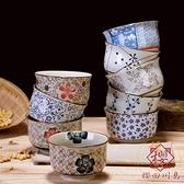4個裝 日式釉下彩陶瓷碗餐具套裝飯碗單個湯碗米飯碗【櫻田川島】