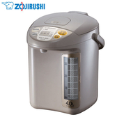 ★象印★4公升寬廣視窗微電腦電動熱水瓶 CD-LPF40