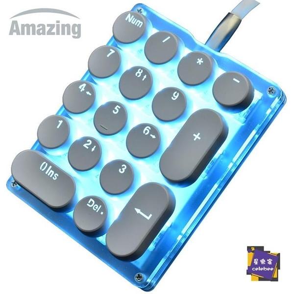 數字鍵盤 外接有線筆記本電腦數字自定義宏編程會計專用迷你小鍵盤機械鍵盤