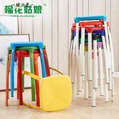 雙十二狂歡塑料凳子加厚成人家用餐桌高凳時尚創意小椅子現代簡約客廳高板凳【櫻花本鋪】
