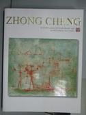 【書寶二手書T7/收藏_PMZ】ZhongCheng_Modern and…Art_2016/12/18
