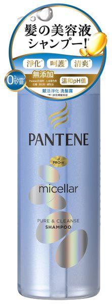 潘婷Micellar賦活淨化洗髮露500ML