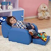 兒童沙發 兒童沙發可愛小沙發 寶寶沙發椅 懶人沙發 可睡可躺可坐可拆洗T 免運直出