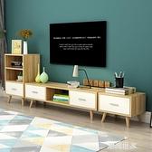 雪艷北歐時尚簡約電視櫃 現代客廳小戶型電視櫃組合 簡易電視機櫃MBS『潮流世家』