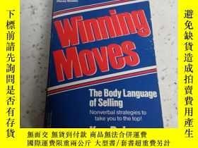 二手書博民逛書店winning罕見moves(英文)Y212829