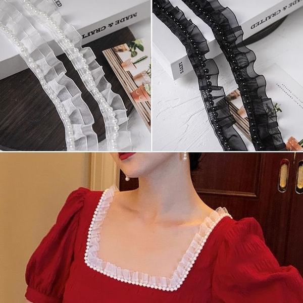 白色皺褶網紗花邊針織織帶服裝輔料diy手工裙擺領口 寬2.5CM。