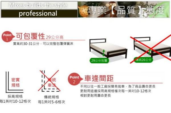 線條灰色、100% 精梳棉 【床包5X6.2尺/枕套X2/雙人鋪棉被套】4件組 台灣製