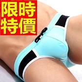泳褲-溫泉競賽設計簡約男三角泳褲56d74[時尚巴黎]