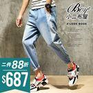 ●小二布屋BOY2【NZ75805】。●彈性舒適,寬鬆感牛仔褲。●藍色 現+預。