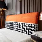 床頭罩 防塵罩 千鳥格全包床頭套罩軟包防塵保護ins萬能通用北歐床靠背罩可拆洗