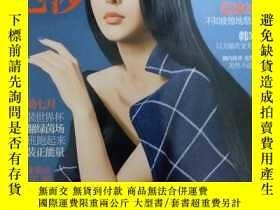 二手書博民逛書店罕見時尚芭莎(2014年7月號總第342期)封面—范冰冰Y250