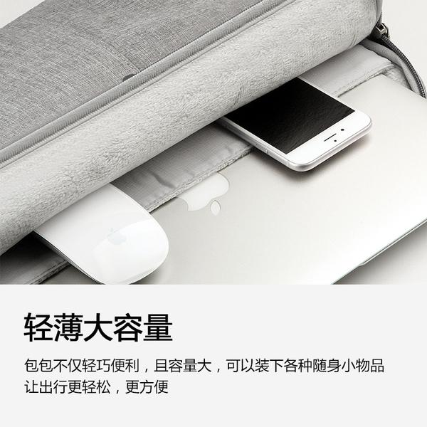 蘋果IPAD Pro 10.5吋保護殼 IPAD 9.7吋平板保護殼 蘋果IPad Air3內膽包保護套 IPad10.2吋防摔平板保護套