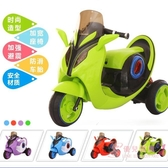 新品兒童電動摩托車小孩三輪車xw 【【八二折鉅惠】】