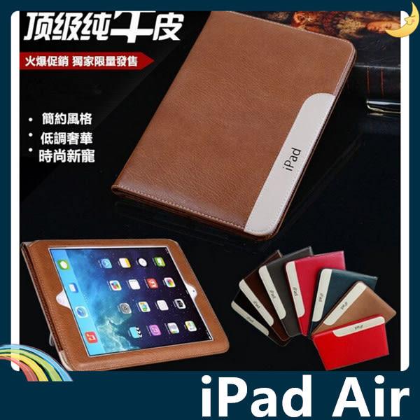 iPad Air 1/2 頂級牛皮保護套 超薄側翻皮套 復古風 休眠喚醒 高散熱 手托 支架 插卡 平板套 保護殼
