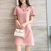 Polo裙夏季新款女短袖直筒Polo領洋裝寬鬆顯瘦休閒中長款T恤裙 快速出貨