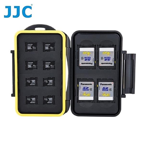 耀您館★JJC防水防撞12張(Micro)SD記憶卡儲存盒MC-SDMSD12記憶卡收納盒記憶卡保護盒SD卡盒