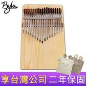 小叮噹的店  BYLA 17音拇指琴 卡林巴琴 kalimba 手指鋼琴 板式全單板實木拇指琴