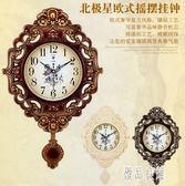 歐式鐘表 創意掛鐘 搖擺時尚個性掛表靜音客廳時鐘石英鐘家用 XN1649【優品良鋪】
