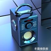 藍芽音響 藍芽音箱大音量家用戶外廣場舞音響便攜式微信收款播放器迷你無線 快速出貨