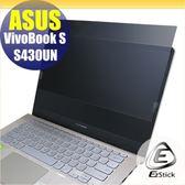 【Ezstick】ASUS S430 S430UN 筆記型電腦防窺保護片 ( 防窺片 )