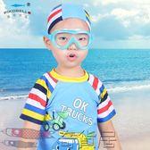 兒童男女童大框防霧高清防水泳鏡