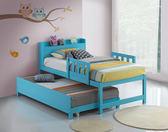 子母床 兒童床 上下舖 *現貨供應* 天空藍 子母床  【赫拉居家】