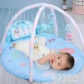 新生嬰兒腳踏鋼琴健身架器踩寶寶益智玩具0-1歲3-6-12個月男女孩 DJ7993【宅男時代城】