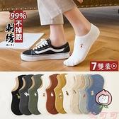7雙裝 襪子女船襪淺口夏薄款隱形不掉跟防滑短襪純棉【桃可可服飾】