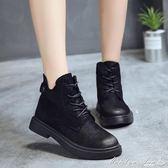 靴子 秋季馬丁靴女學生正韓百搭矮靴子INS短筒小短靴女春秋 鞋瑪麗蓮安