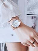 手錶女手錶女ins風學生簡約氣質機械女錶女士時尚休閒石英女款新品